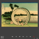 Japan Kalender 2018 - Japanische Grafik / Kalenderexperte Schindelbeck